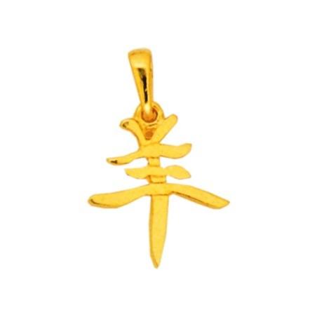 Pendentif signe chinois Chèvre plaqué or - La Petite Française