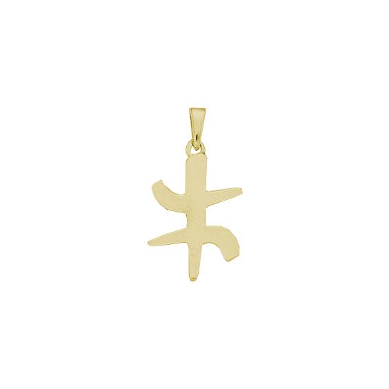 Pendentif symbole Berbère plaqué or - 30 MM - La Petite Française
