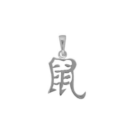 Pendentif signe chinois rat argent - La Petite Française
