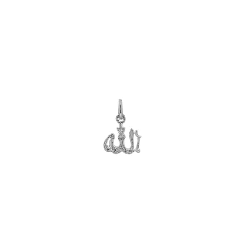 Pendentif Allah argent PM - La Petite Française