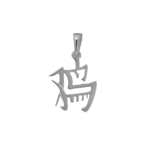Pendentif signe chinois coq argent - La Petite Française
