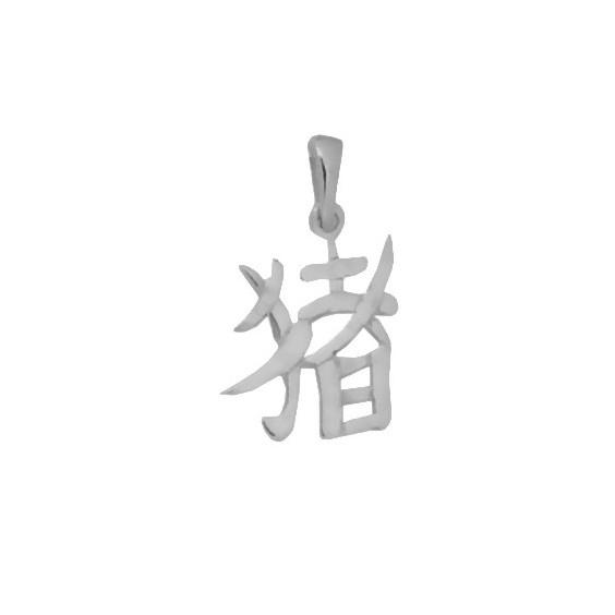 Pendentif signe chinois cochon argent - La Petite Française