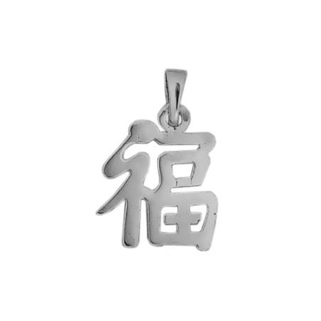 Pendentif Chinois bonheur argent GM - La Petite Française