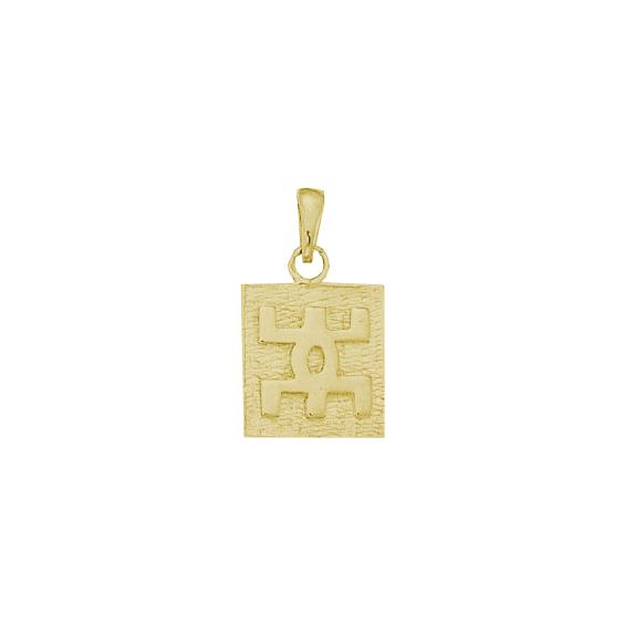 Pendentif Berbère plaque Or 9 carats jaune - 26 MM - La Petite Française