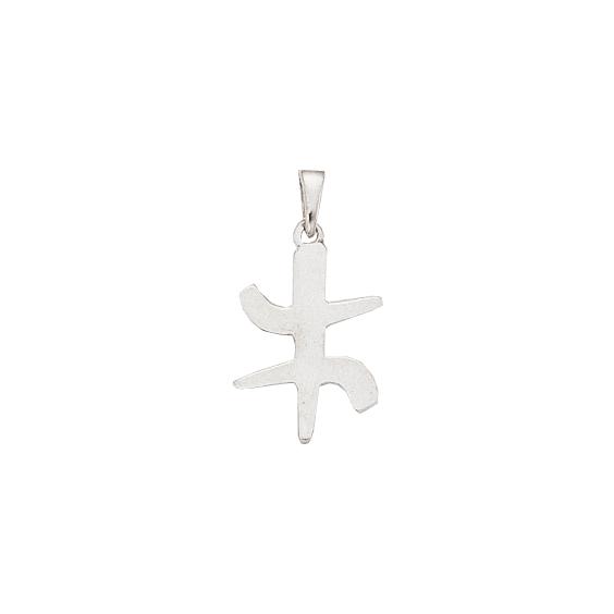 Pendentif symbole Berbère Or 9 carats gris - 30 MM - La Petite Française