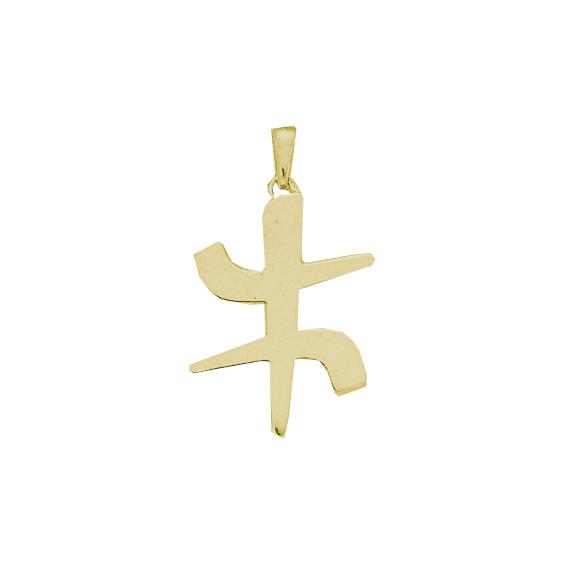 Pendentif symbole Berbère Or 9 carats jaune - 36 MM - La Petite Française