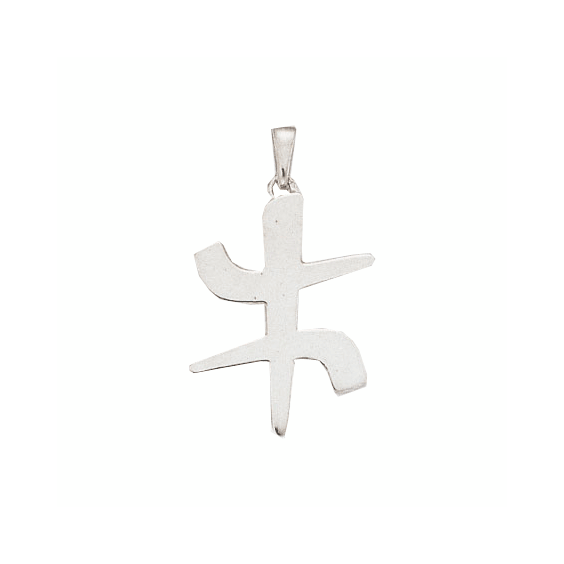 Pendentif symbole Berbère Or 18 carats gris - 36 MM - La Petite Française