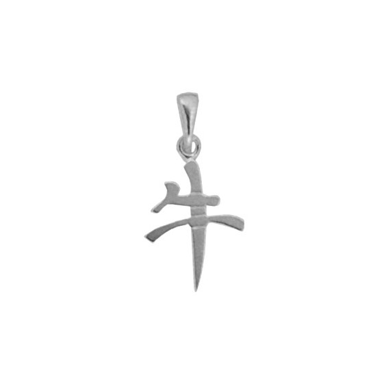 Pendentif signe Chinois Buffle Or 18 carats gris - La Petite Française
