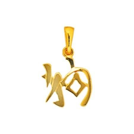 Pendentif signe Chinois chien Or 18 carats jaune - La Petite Française