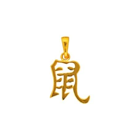 Pendentif signe Chinois rat Or 18 carats jaune - La Petite Française