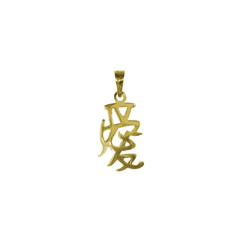 Pendentif Chinois amour Or 18 carats jaune - La Petite Française