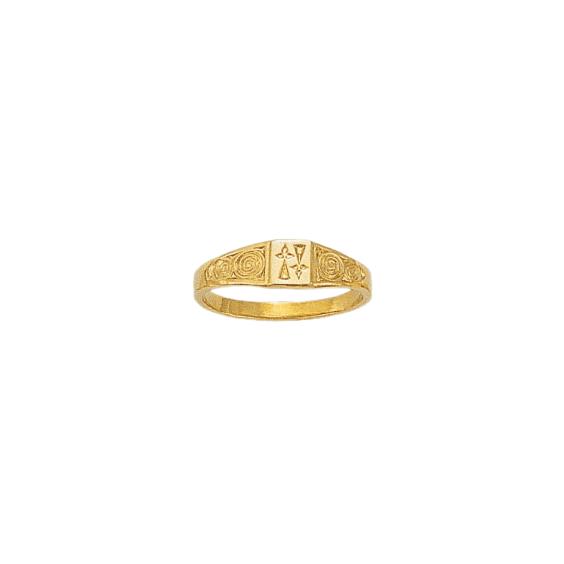 Bague hermine Or 18 carats  jaune - 4 x 4 MM - La Petite Française