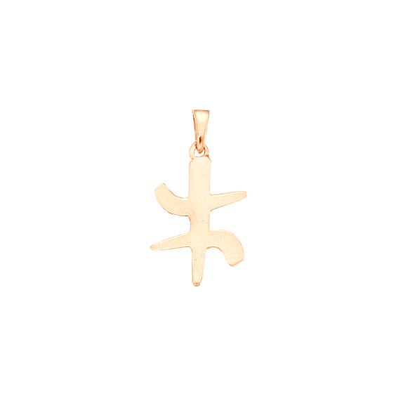 Pendentif symbole Berbère Or 18 carats rose - 30 MM - La Petite Française