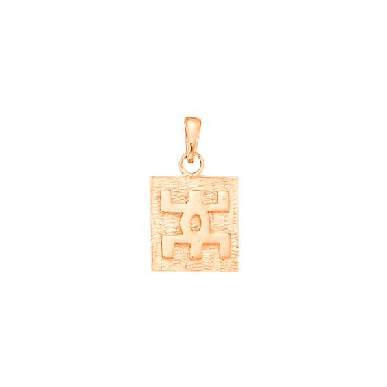 Pendentif Berbère plaque Or 18 carats rose - 26 MM - La Petite Française