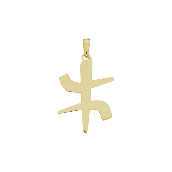 Pendentif symbole Berbère Or 14 carats jaune - 36 MM - La Petite Française
