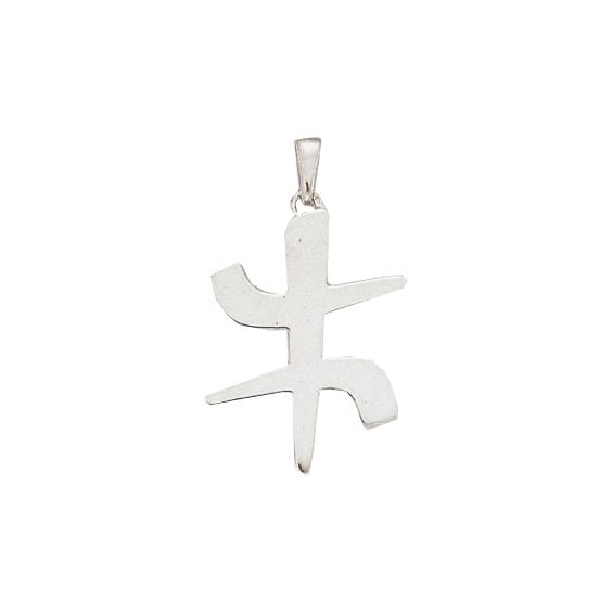 Pendentif symbole Berbère Or 14 carats gris - 36 MM - La Petite Française