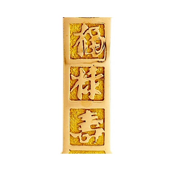 Pendentif cartouche Chinois Or 18 carats jaune