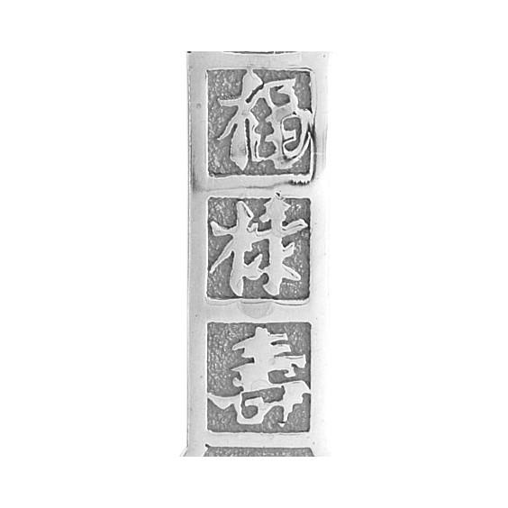 Pendentif cartouche Chinois Or 18 carats gris - La Petite Française