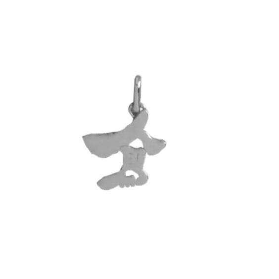 Pendentif idéogramme chinois sagittaire Or 18 carats gris - La Petite Française