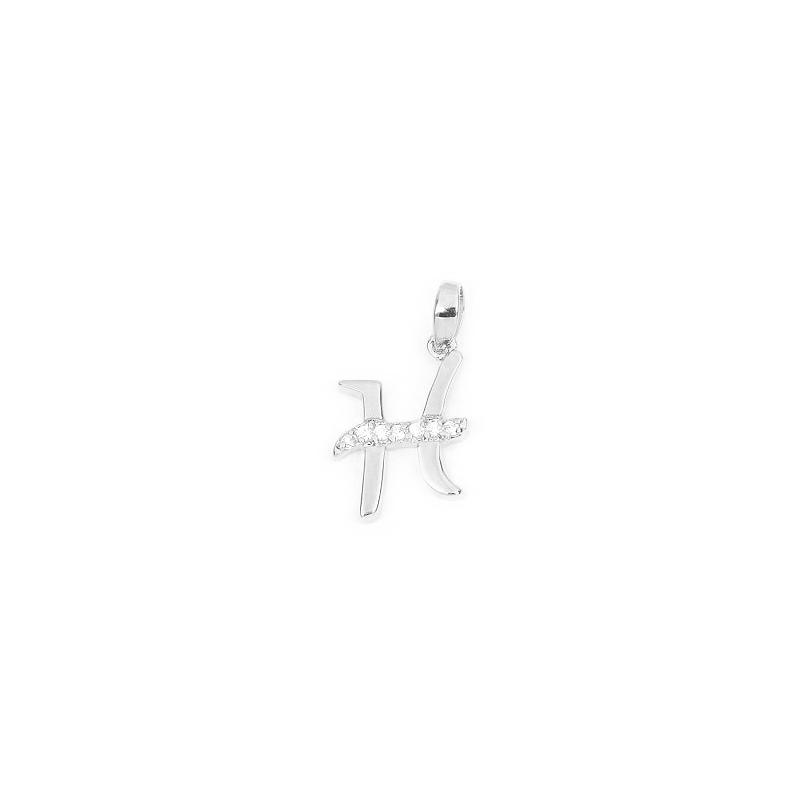 Pendentif lettre H argent et zirconiums  - La Petite Française