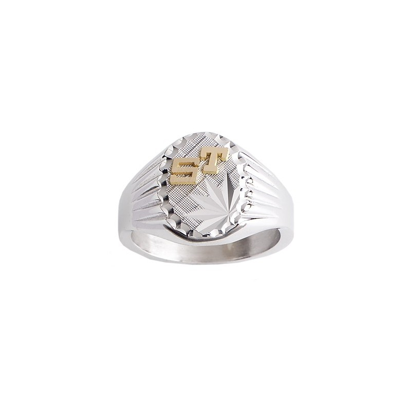 Chevalière Davitus argent et initiales 18 carats jaune - La Petite Française