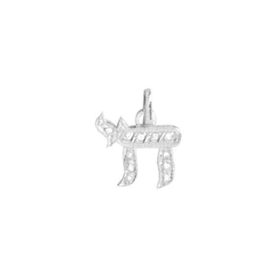 Pendentif Hé Yod diamant Or 18 carats gris - 18 MM - La Petite Française