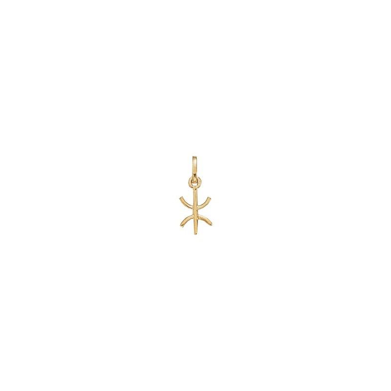 Pendentif Berbère Or 18 carats jaune - 19 MM - La Petite Française