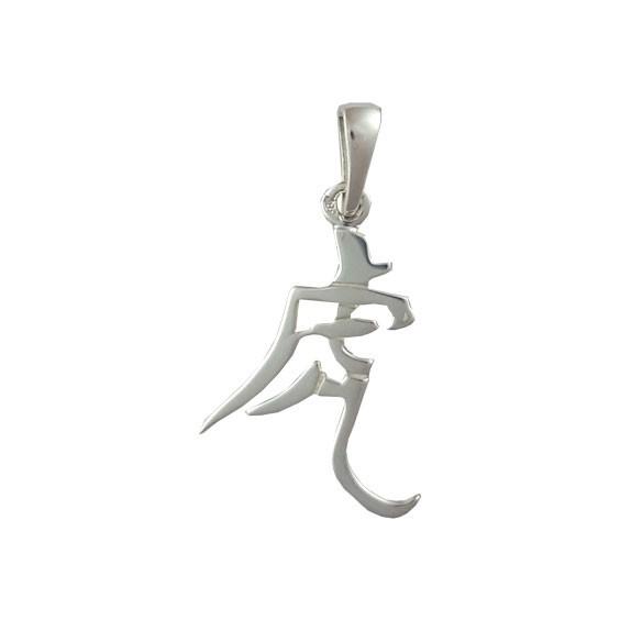Pendentif signe Chinois tigre Or 18 carats gris - La Petite Française