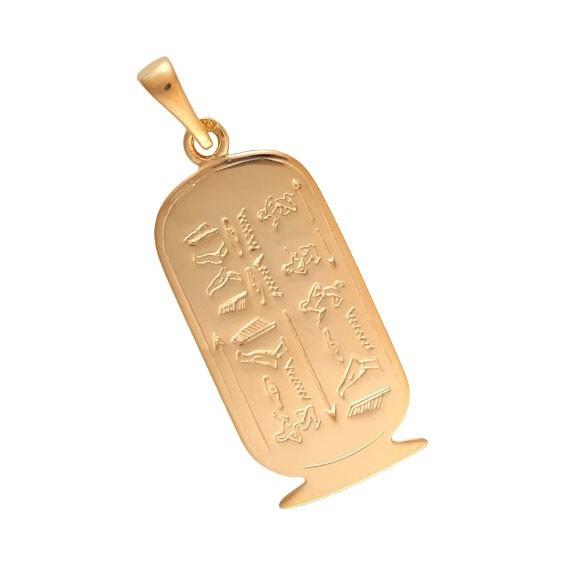 Pendentif cartouche Egyptien Or 9 carats jaune - 37 MM - La Petite Française
