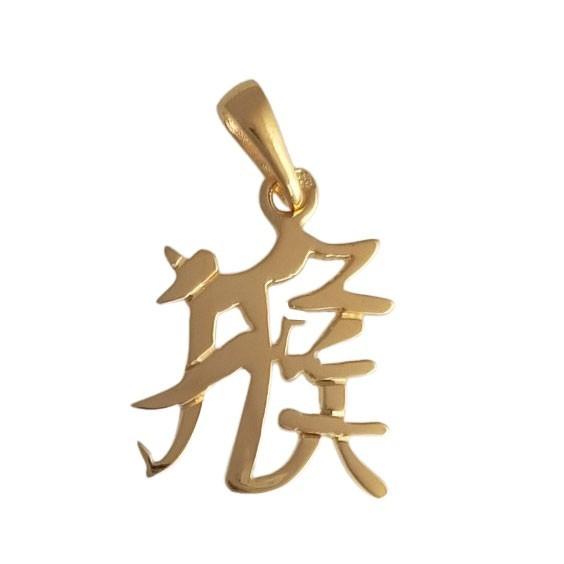 Pendentif signe chinois singe plaqué or  - La Petite Française